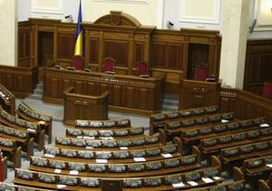 Регионалы предложили парламенту работать один день в неделю