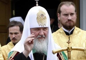 Глава РПЦ считает  некорректным  простить соседей по дому