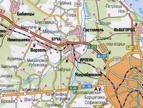 Сегодня: В среду под Киевом прогремел взрыв
