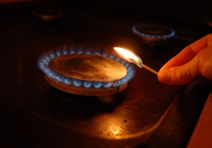 Природный газ для украинцев подорожал на 50%