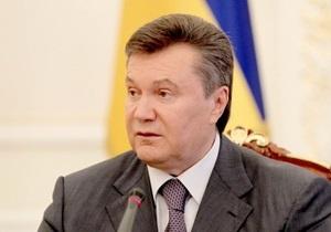 Янукович ожидает от ЕС принятия решения о либерализации визового режима