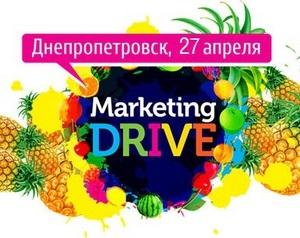MarketingDrive в Днепропетровске. Витаминная подзарядка для бизнеса!