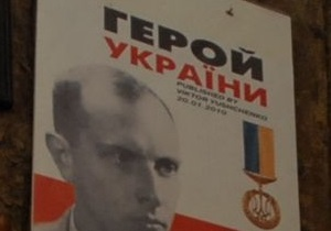 ВАСУ начал рассмотрение иска о лишении званий Героя неграждан Украины
