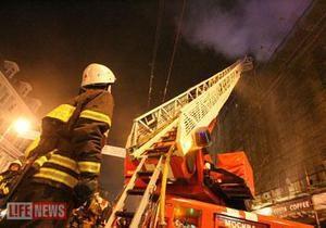 В Москве горело здание гуманитарного экономического института