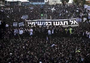 В Иерусалиме прошла многотысячная демонстрация евреев-ортодоксов