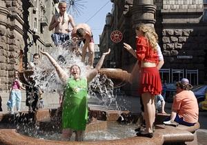 В Украине к концу недели ожидается похолодание