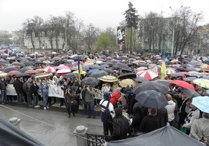 Несколько сотен киевлян собрались на акцию в защиту Андреевского спуска