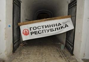 Новости Киева - Гостиный двор - пожар - Попов: Киевсовет хочет передать Гостиный двор в коммунальную собственность
