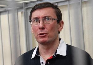 Исполнение решения суда: Луценко провели ультразвуковое обследование
