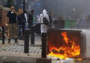 Массовые беспорядки зафиксированы в четвертом британском городе