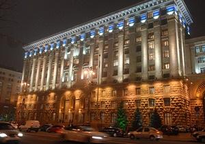 Киевская мэрия сэкономит 15,3 млн грн, уволив 200 сотрудников