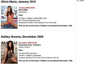 В Британии призывают запретить продажу мужских журналов несовершеннолетним