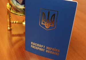 Со следующей недели украинцы смогут бесплатно оформлять словацкие долгосрочные визы