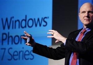 Microsoft запустила Windows 7 для смартфонов
