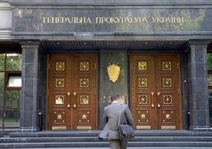 Генпрокуратура возбудила дело в отношении должностных лиц госпредприятия Минздрава