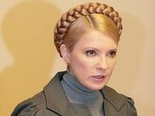 Тимошенко отчитала херсонского губернатора