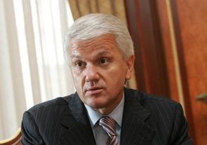 Литвин раскритиковал позицию Тимошенко по админреформе