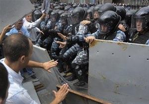 Задержаны двое участников акции оппозиции 24 августа