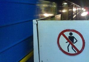 Очевидцы: Движение красной ветки киевского метро парализовано