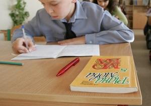 В луганской школе будут просить родителей перевести своих детей в русскоязычный класс