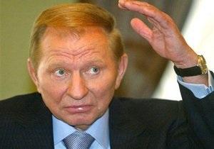 Кучма считает, что Украина не должна отказываться от сотрудничества с Россией ради ЕС