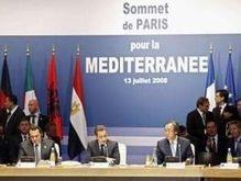 В Париже создан Союз для Средиземноморья