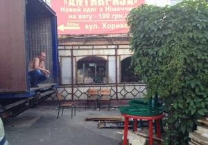 Стало известно, куда переедет легендарная киевская пивная Нефильтрат