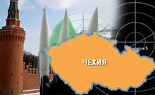 Премьер: Чехия не будет просить у России разрешения на ПРО
