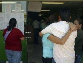 Число детей, погибших при пожаре в мексиканских яслях, увеличилось до 41