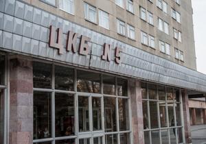 ГПС: Визиты к Тимошенко будут ограничены