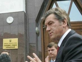 Следователь: Ющенко уклоняется от допросов по делу об отравлении