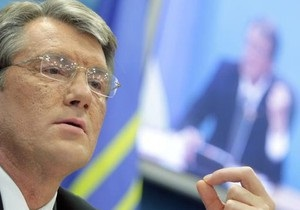 Ющенко призывает не допустить объединения Нафтогаза и Газпрома
