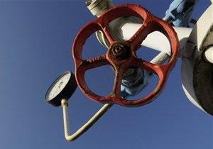 Ъ: Украина и Россия могут начать новую газовую войну