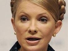 В Верховной Раде обсуждают отставку Тимошенко