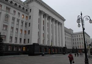 Банковая обещает к 2015 году упразднить все госадминистрации