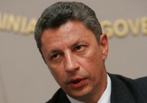 Бойко заверяет, что для предприятий цены на газ повышаться не будут