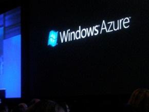 Windows Azure начнет работать бесплатно с 1 января