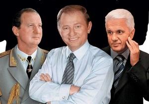 Адвокат: Если верить показаниям Пукача, то Кучме, Литвину и Джиге дел не избежать