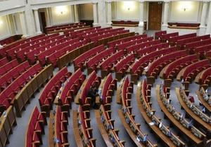 Внеочередное заседание Рады началось с перерыва
