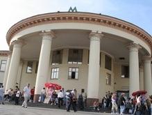 Киевские власти скоординируют действия по строительству метро на Троещину