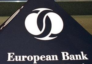Финансирование ЕБРР - ЕБРР угрожает прекратить финансирование Украины из-за коррупции