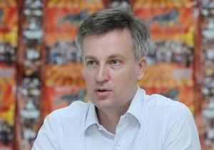 Наливайченко: Отрицая Голодомор, новый глава Института нацпамяти нарушает закон