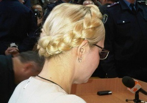 Тимошенко повторно провели сеанс массажа