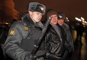 Во время санкционированного митинга в Москве задержали более 20 человек