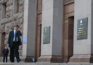 Попов намерен уволить более ста сотрудников КГГА
