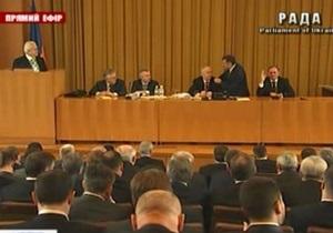В Партии регионов заявляют, что заседание на Банковой законное