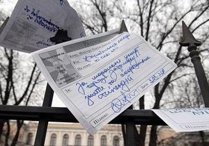 Табачник, заплати по счетам: молодые националисты провели акцию под стенами Минобразования