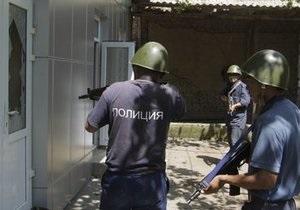 Правозащитники заявили о новой зачистке в Оше