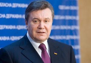 Янукович уверен, что слияния Нафтогаза и Газпрома не будет
