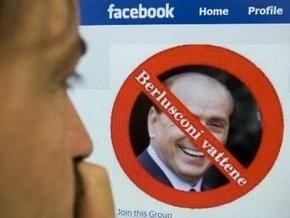 В сети Facebook появились сообщения с призывом убить Берлускони